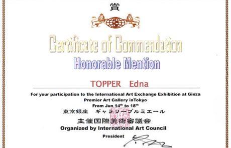 ציון לשבח תערוכה בגלריית גינזה, טוקיו – יפן