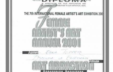 פרס הצטיינות בתערוכת אמנות לנשים