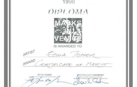 פרס ציון לשבח בתערוכת בינלאומית בונציה